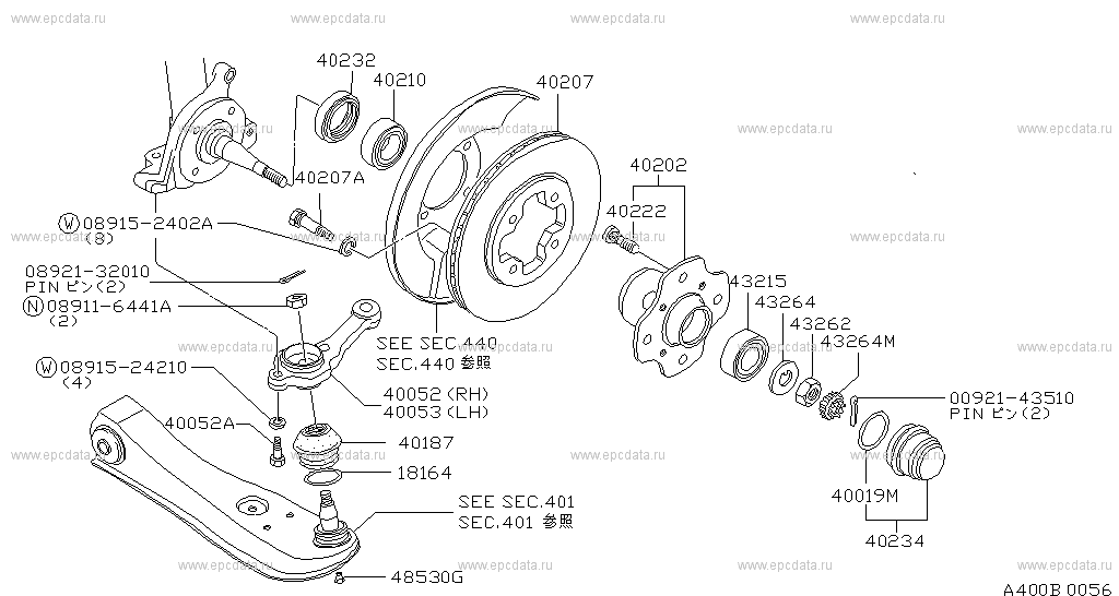 400 - front axle for nissan bluebird 910