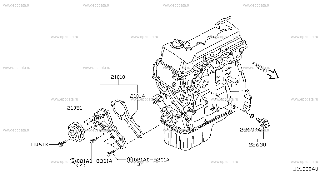 210 - Water Pump  Cooling Fan  U0026 Thermostat For Almera N16 Nissan Almera